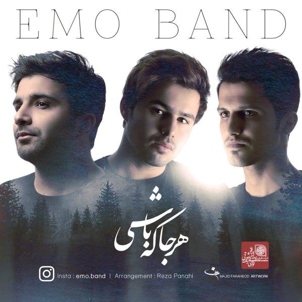 EMO Band - Harja Ke Bashi