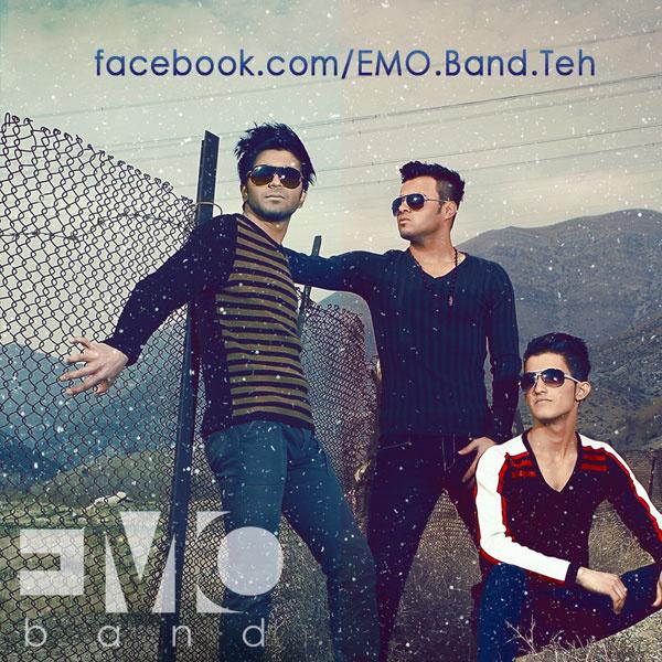 EMO Band - Kojaye Zendegit Boodam