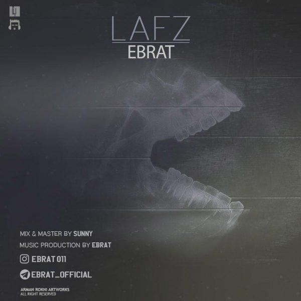 Ebrat - Lafz