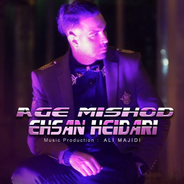 Ehsan Heidari - Age Mishod