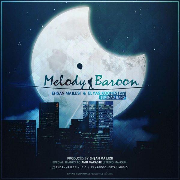 Ehsan Majlesi & Elyas Koohestani - Melody Baroon