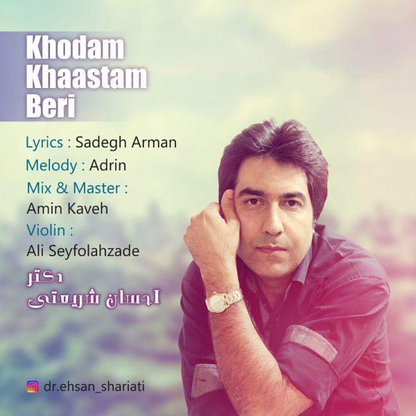 Ehsan Shariati - Khodam Khastam Beri