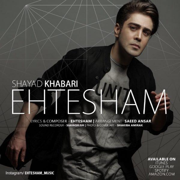Ehtesham - Shayad Khabari