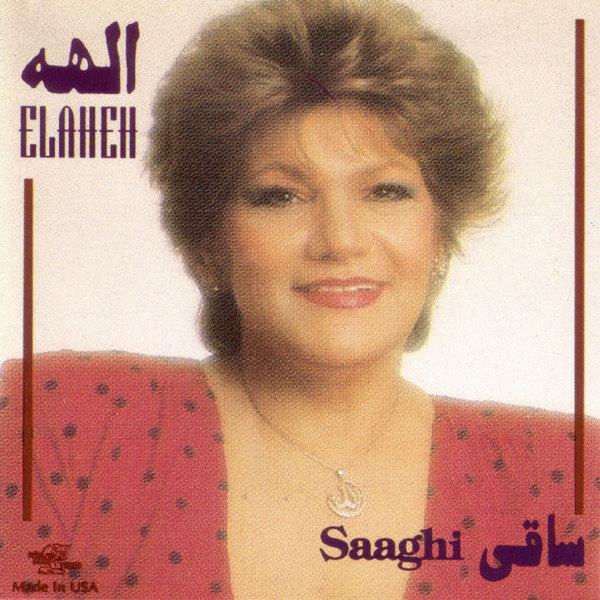 Elaheh - Saaghi