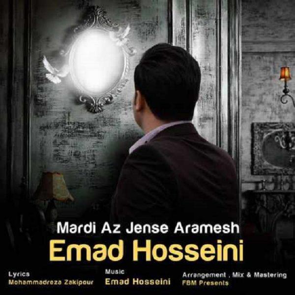 Emad Hosseini - Mardi Az Jense Aramesh