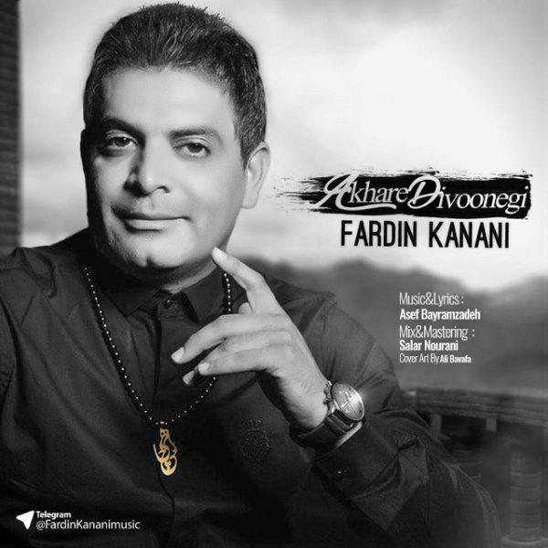 Fardin Kanani - Akhare Divoonegi
