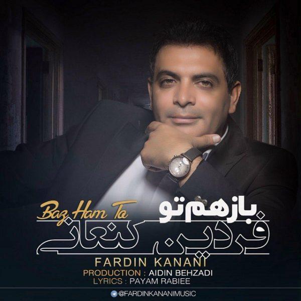 Fardin Kanani - Baz Ham To