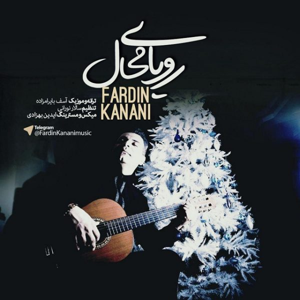 Fardin Kanani - Royaye Mahal