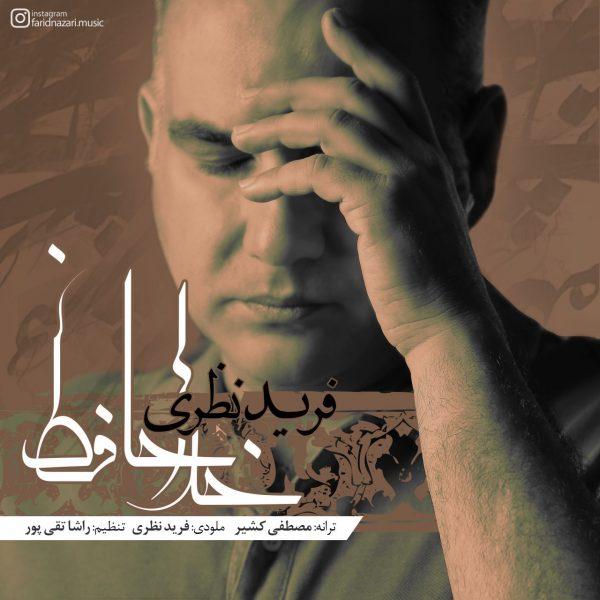 Farid Nazari - Khodahafez