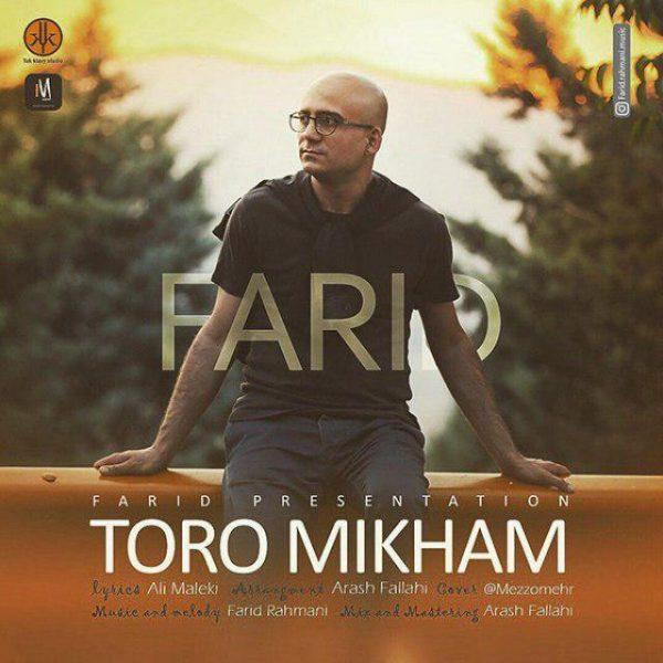 Farid - Toro Mikham