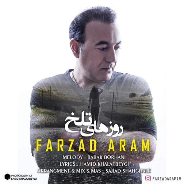 Farzad Aram - Roozhaye Talkh