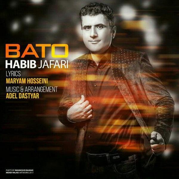 Habib Jafari - Ba To