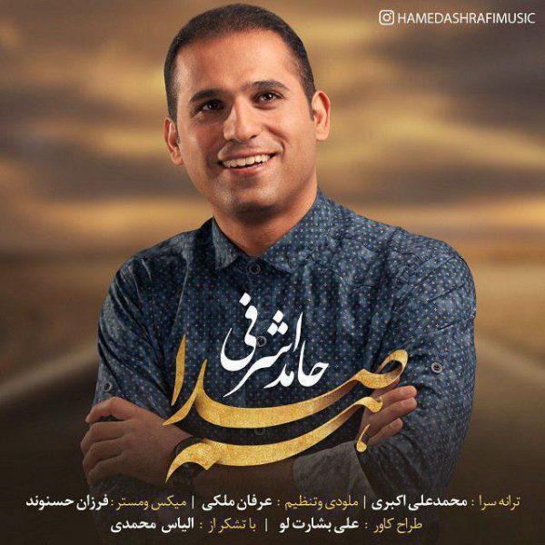 Hamed Ashrafi - Hamseda
