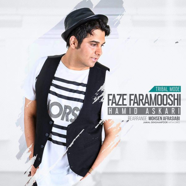 Hamid Askari - Faze Faramooshi (Tribal Mode)