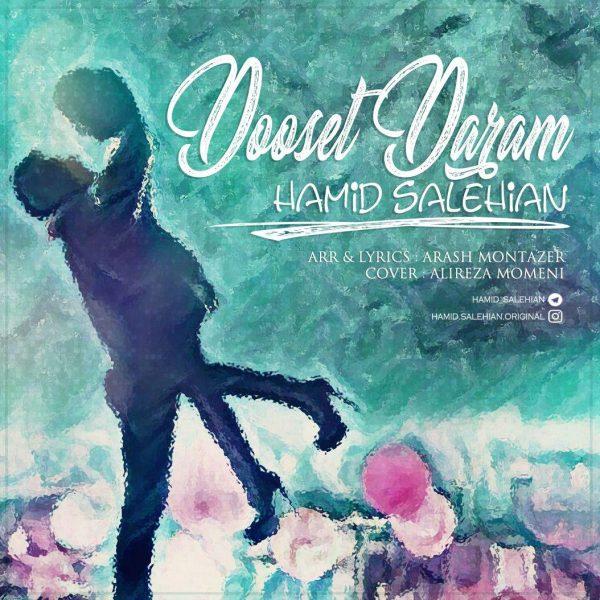 Hamid Salehian - Dooset Daram