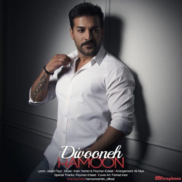 Hamoon - Divooneh