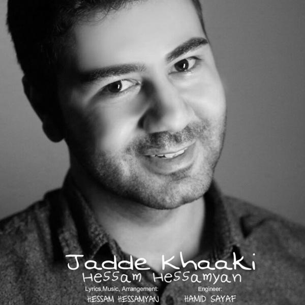 Hessam Hessamyan - Jadde Khaaki