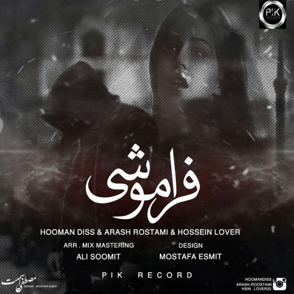 Hooman Diss - Faramooshi (Ft. Arash Rostami & Hossein Lover)