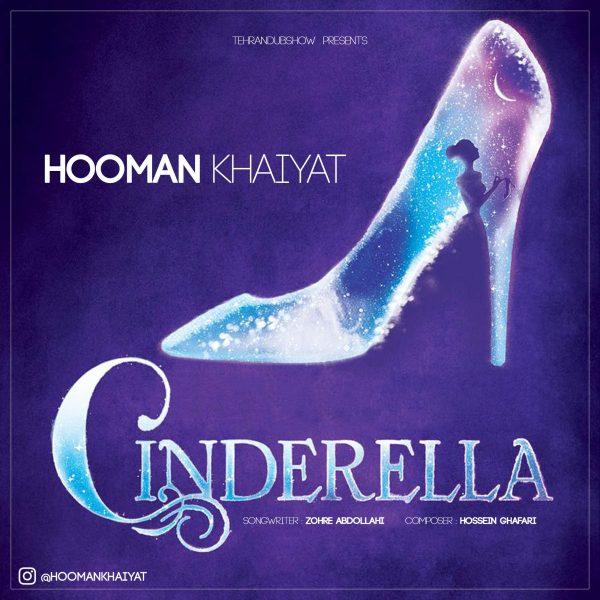 Hooman Khaiyat - Cinderella