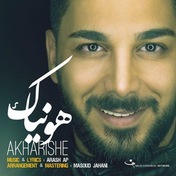 Hooniak - Akharishe