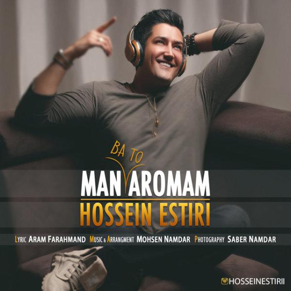 Hossein Estiri - Man Ba To Aromam