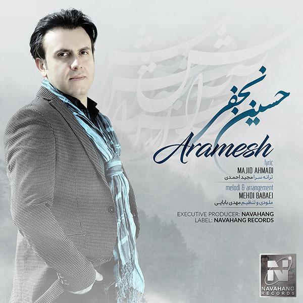 Hossein Najafi - Aramesh