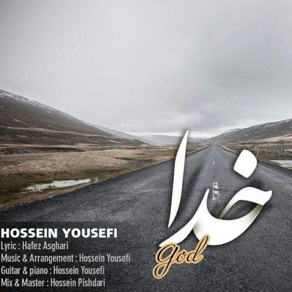 Hossein Yousefi - Khoda