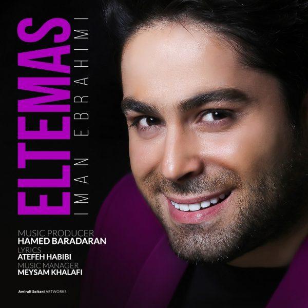 Iman Ebrahimi - Eltemas