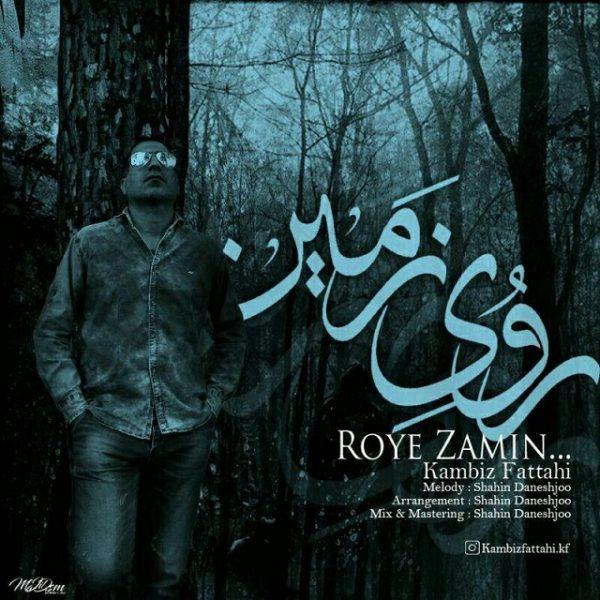 Kambiz Fatahi - Roye Zamin