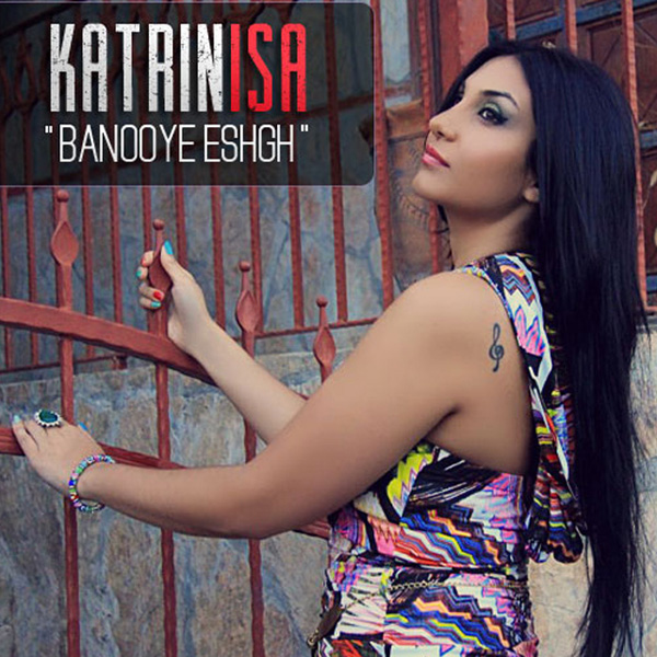 Katrin Isa - Nazdike To Misham (Remix)