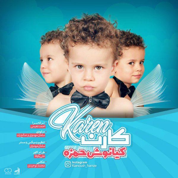 Kianoush Hamze - Karen