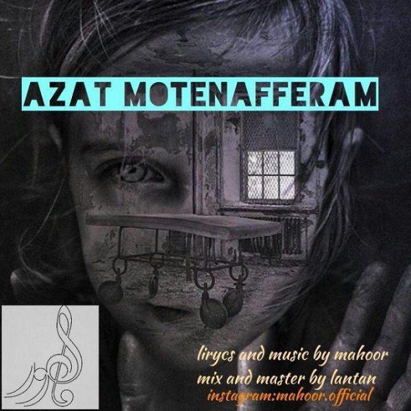 Mahoor - Azat Motenaferam