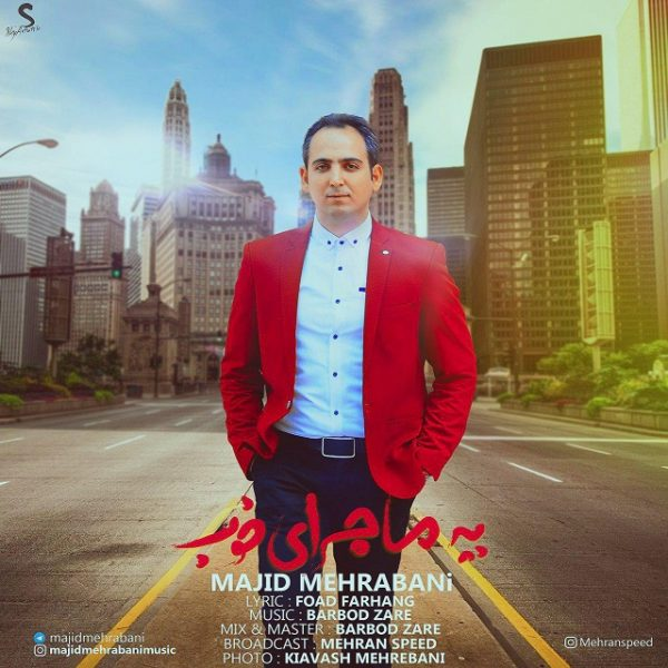 Majid Mehrabani - Ye Majaraye Khoob