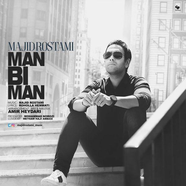 Majid Rostami - Man Bi Man