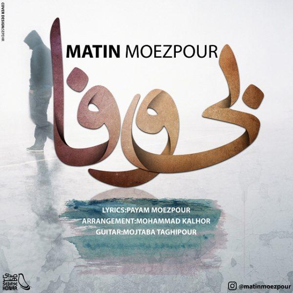 Matin Moezpour - Bi Vafa