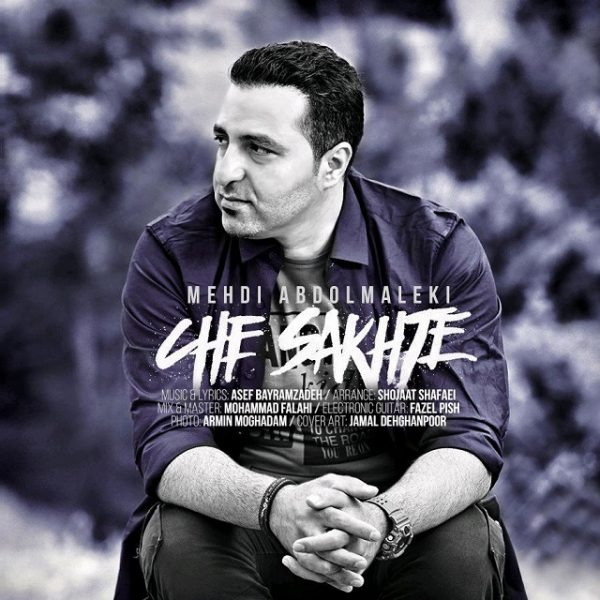 Mehdi Abdolmaleki - Che Sakhte