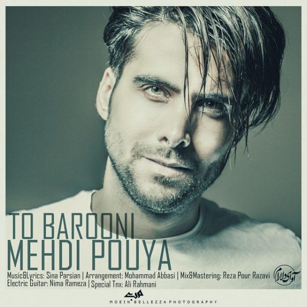 Mehdi Pouya - To Barooni