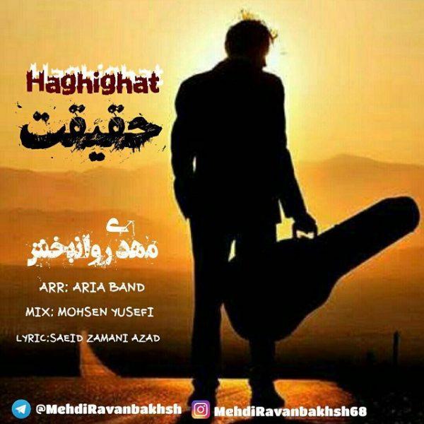Mehdi Ravanbakhsh - Haghighat