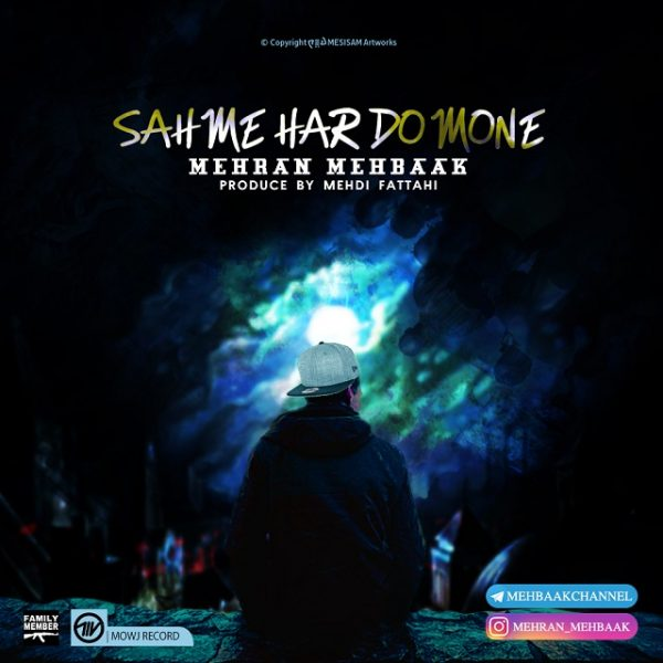 Mehran Mehbaak - Sahme Hardomone