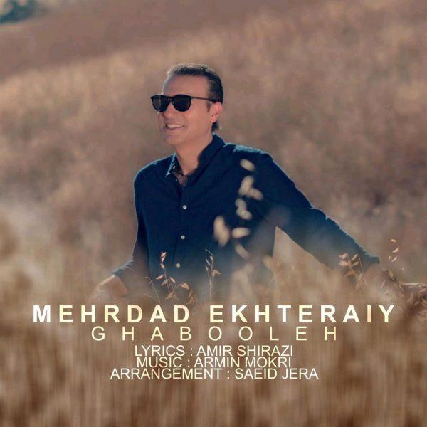 Mehrdad Ekhteraiy - Ghabooleh