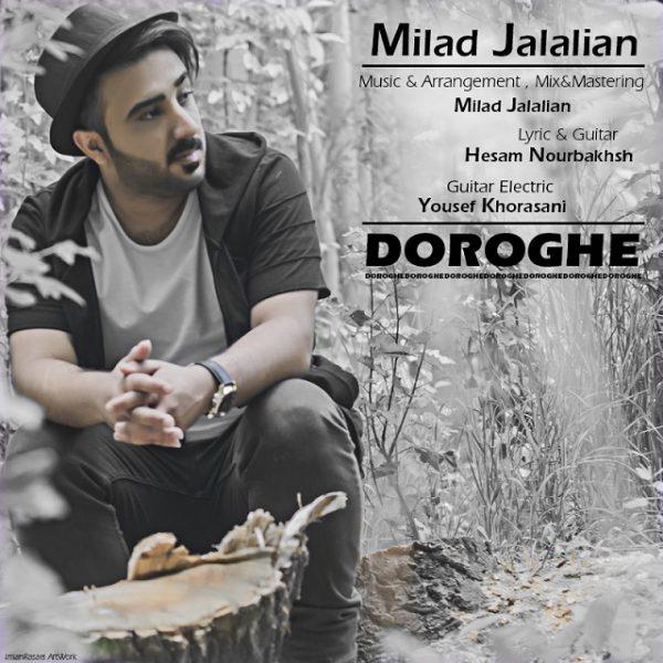 Milad Jalalian - Doroghe