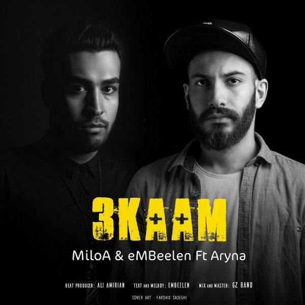 MiloA & EMBeelen - 3Kaam