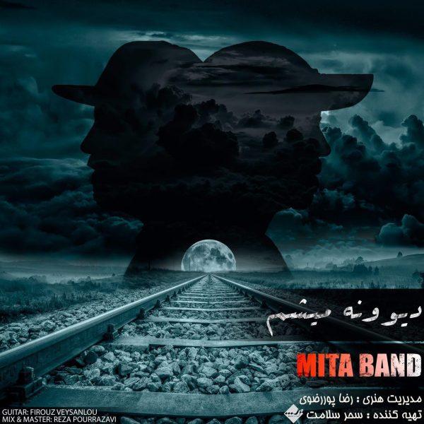 Mita Band - Divooneh Misham