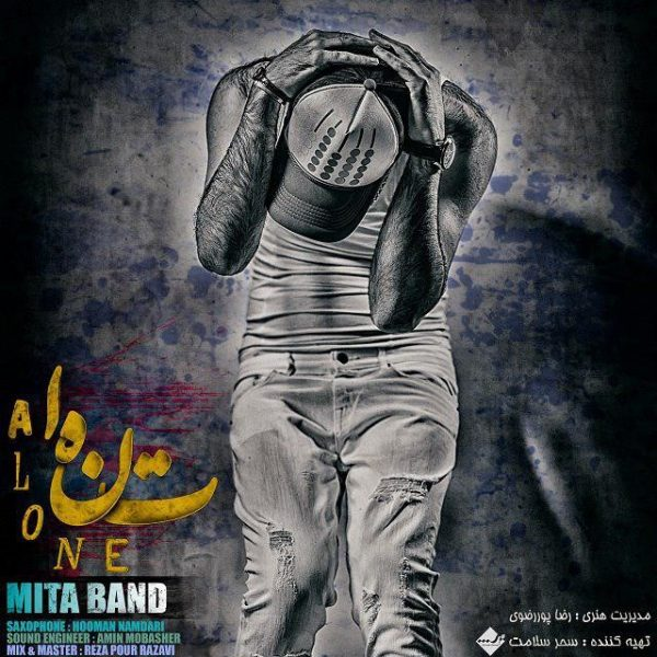 Mita Band - Tanha