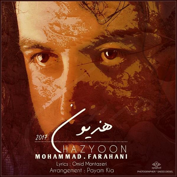Mohammad Farahani - Hazyoon