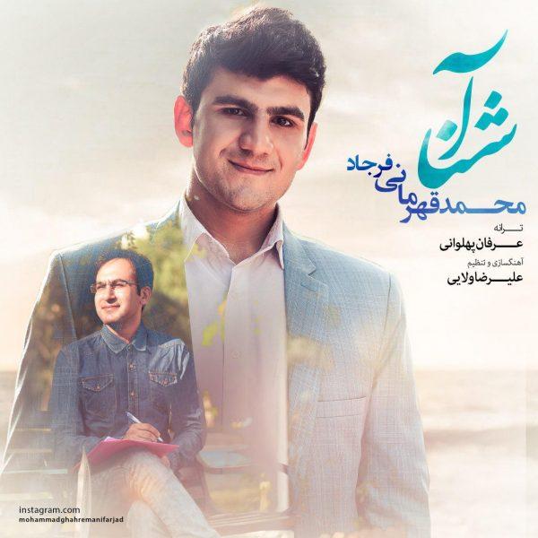 Mohammad Ghahremani Farjad - Ashena