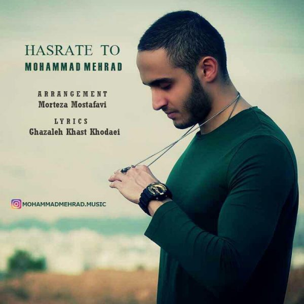 Mohammad Mehrad - Hasrate To