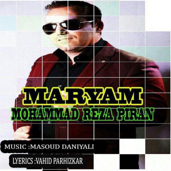 Mohammad Reza Piran - Maryam
