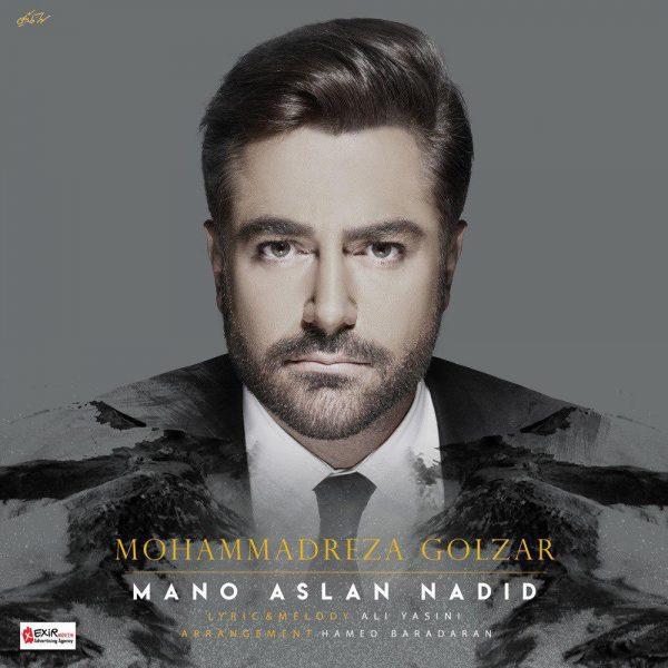 Mohammadreza Golzar - Mano Aslan Nadid