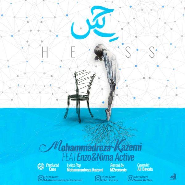 Mohammadreza Kazemi - Hess (Ft. Enzo & Nima Active)